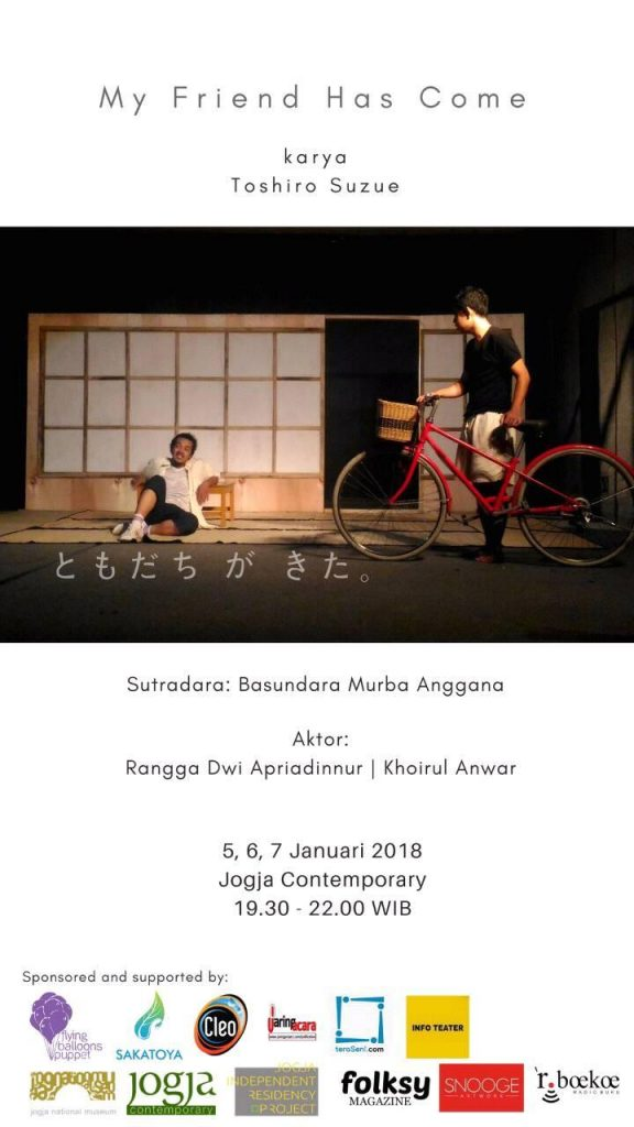25311233 1641829845838017 3137297910684162845 o | Teater | My Friend Has Come | Flying Balloons Puppet