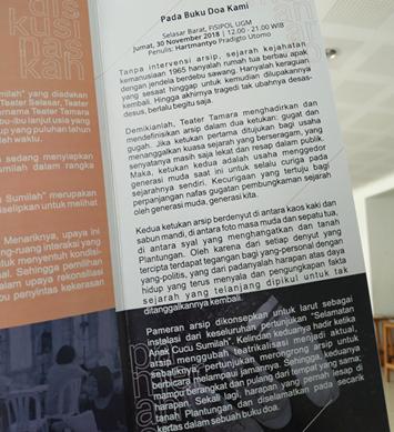 image004 | Semesta Sumilah: Teater, Arsip dan Harapan