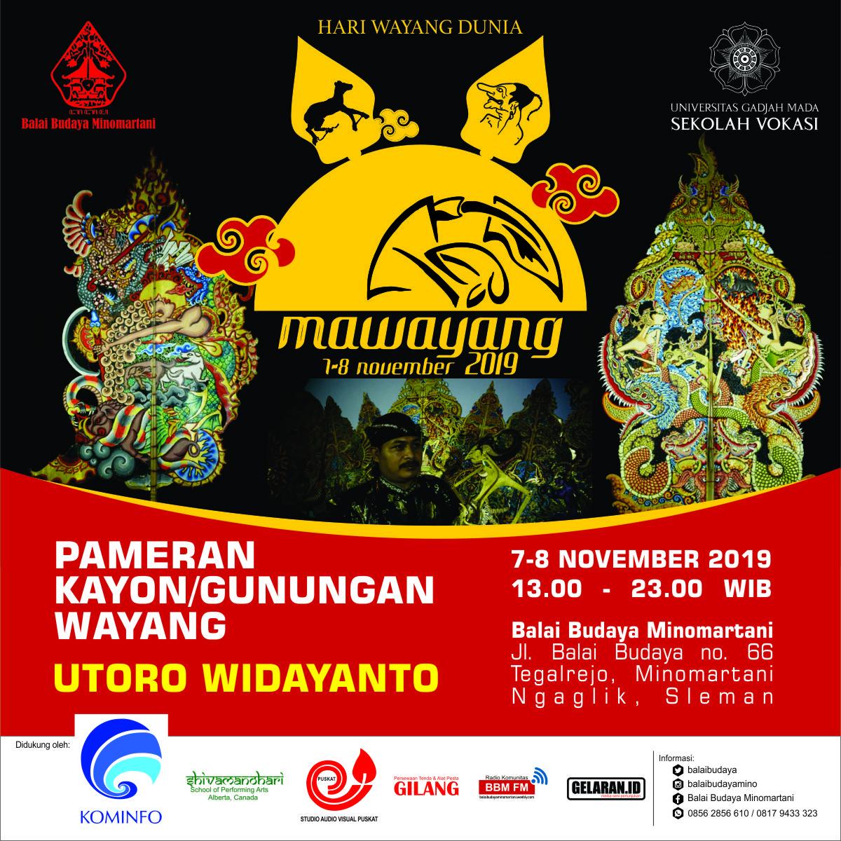 Pameran Kayon MAwayang 2019