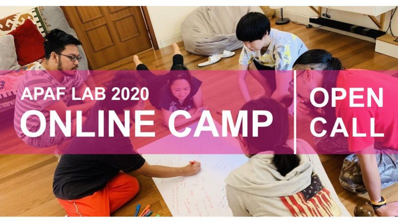 Open Call Lokakarya APAF Lab 2020