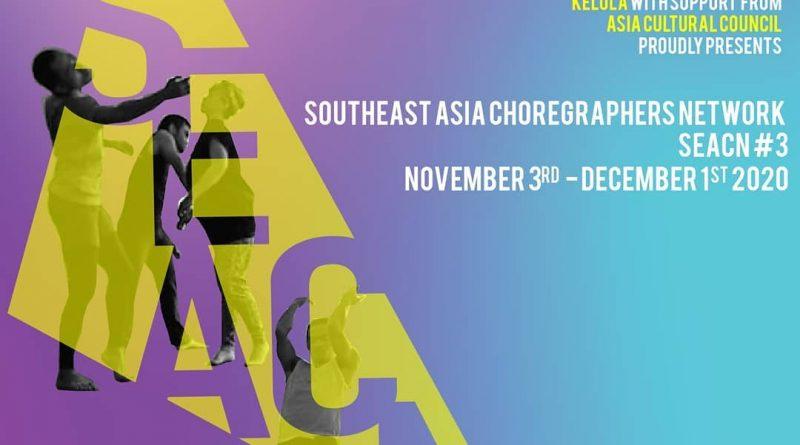 yayasankelola yayasankelola 16053939251221 | Southeast Asia Choreographers Network (SEACN) #3