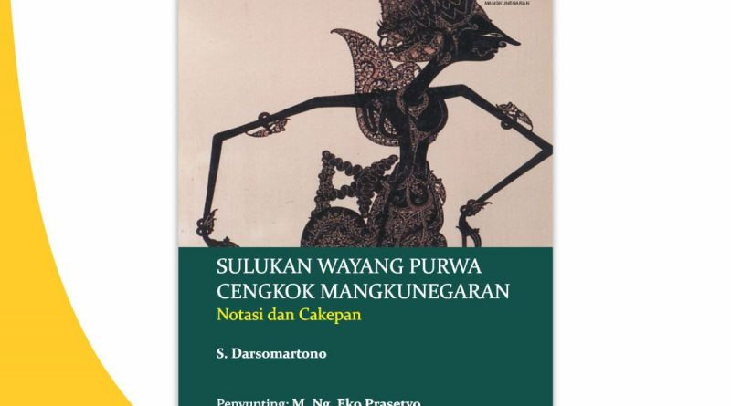Buku Sulukan Wayang Purwa Cengkok Mangkunegaran